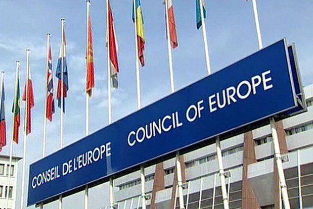 Совет Европы сделал утешительное объявление пореформам вгосударстве Украина