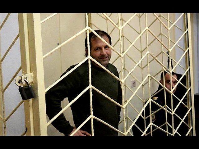 РФ должна освободить из-под стражи активиста Балуха вКрыму— МИД Украины