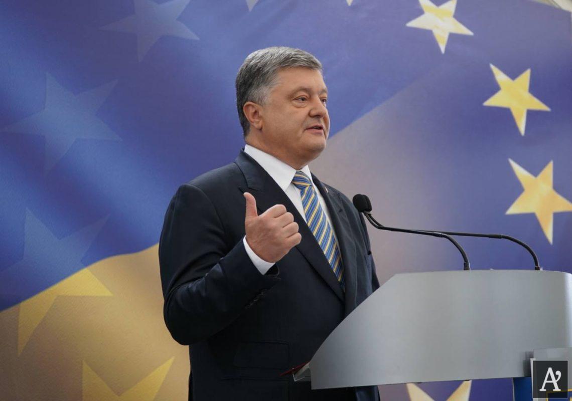 Порошенко: Состав Верховного Суда Украины обновлен на95 процентов