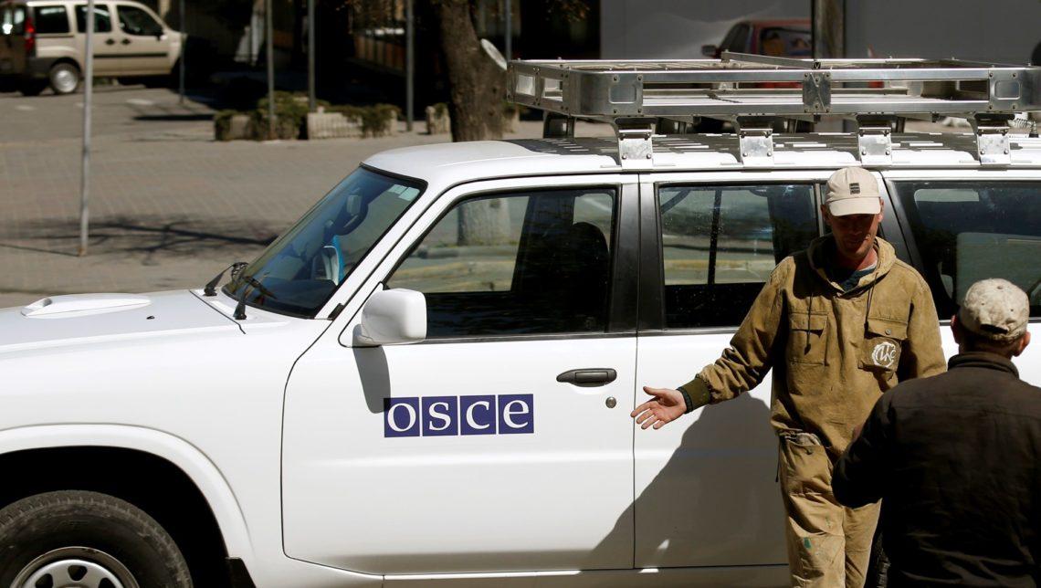 Украинские силовики изминомета обстреляли югреспублики— ДНР