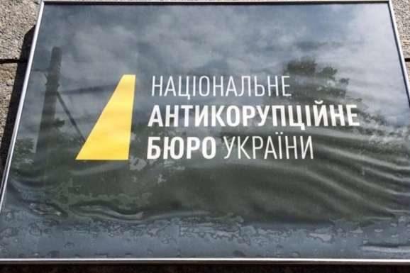 САП открыла уголовное производство помногомиллионным премиям госисполнителей Минюста