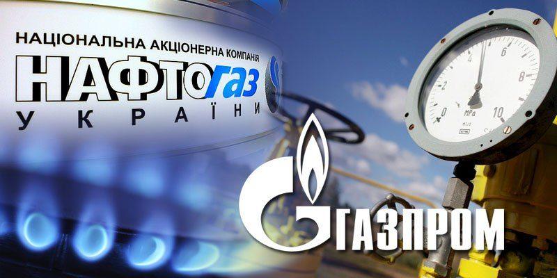 «Газпром» направил апелляцию нарешение арбитража вспоре с«Нафтогазом»