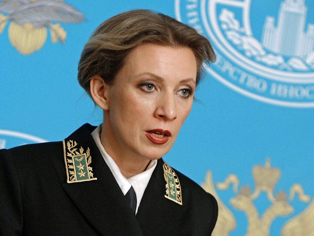 ВМИД РФ сообщили, что «Миротворец» базируется насерверах вСША
