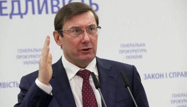 Труба избран директором Госбюро расследований