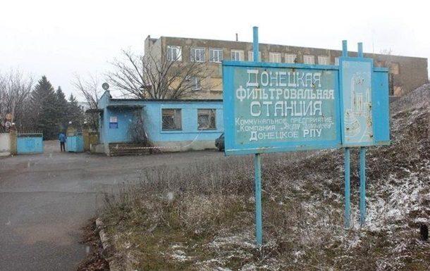 Генеральный секретарь ОБСЕ прокомментировал ход выполнения минских договорённостей
