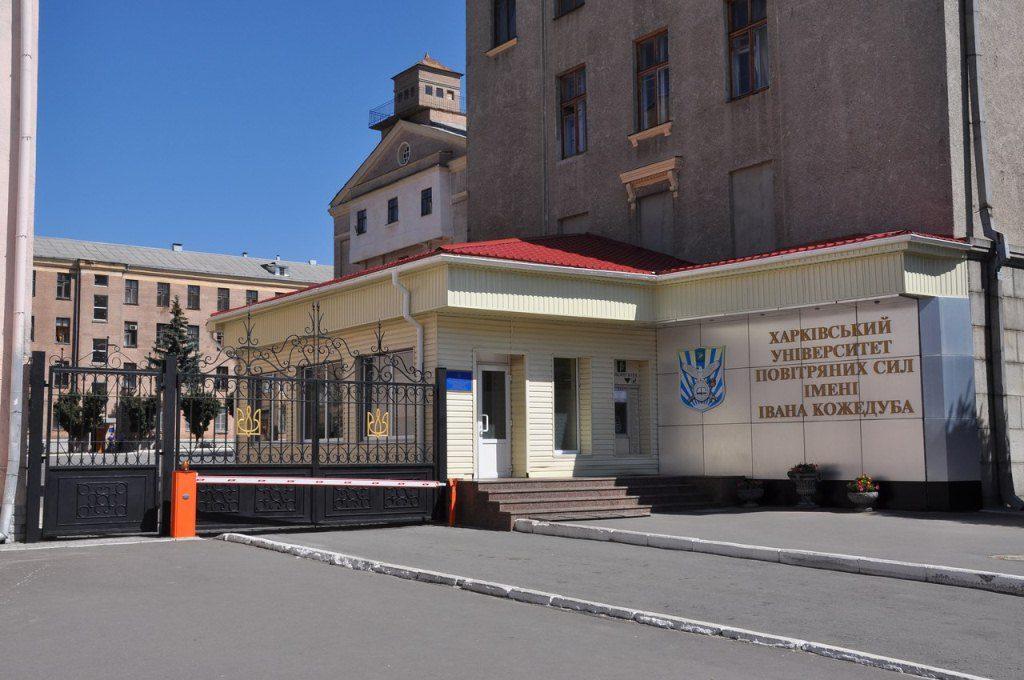 Заместитель начальника ХНУВС арестован свозможностью внесения залога 1 млн.грн