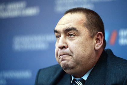 Глава самопровозглашенной Луганской народной республики Игорь Плотницкий сбежал в Российскую Федерацию