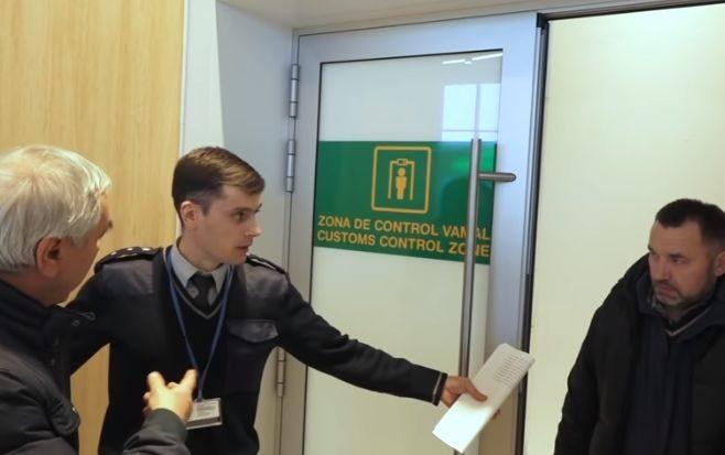 Российскую делегацию непустили натерриторию Молдовы