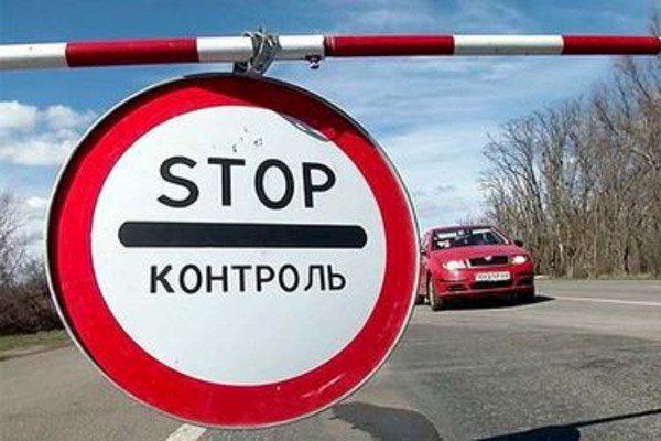 Украина запретила заезд неменее 1300 иностранцам, которые посещали Крым