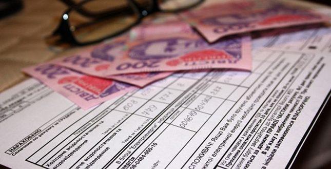 Сокращение энергопотребления поможет уменьшить стоимость коммунальных услуг,— Зубко