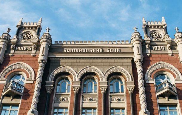НБУ отозвал лицензию укомпании «Абсолют Финанс», занимающейся обменом валют