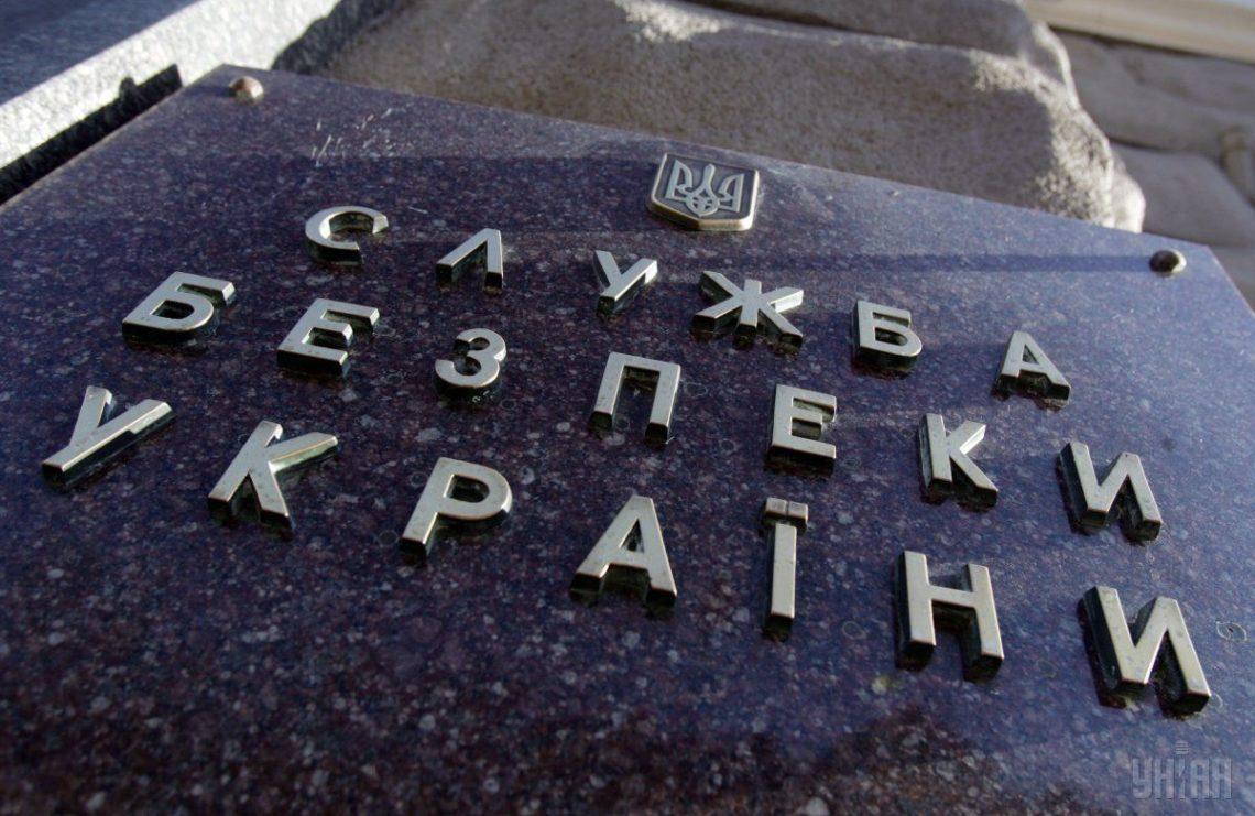 ВОдесской области СБУ блокировала сбыт оружия ибоеприпасов