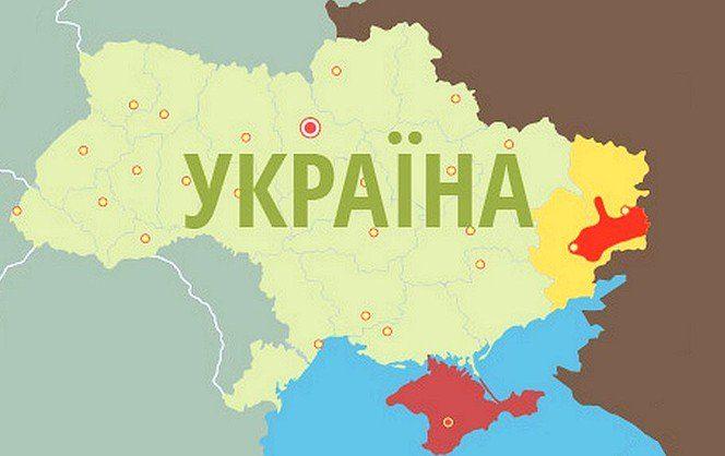 Украина либо РФ: граждане мирного Донбасса сделали выбор