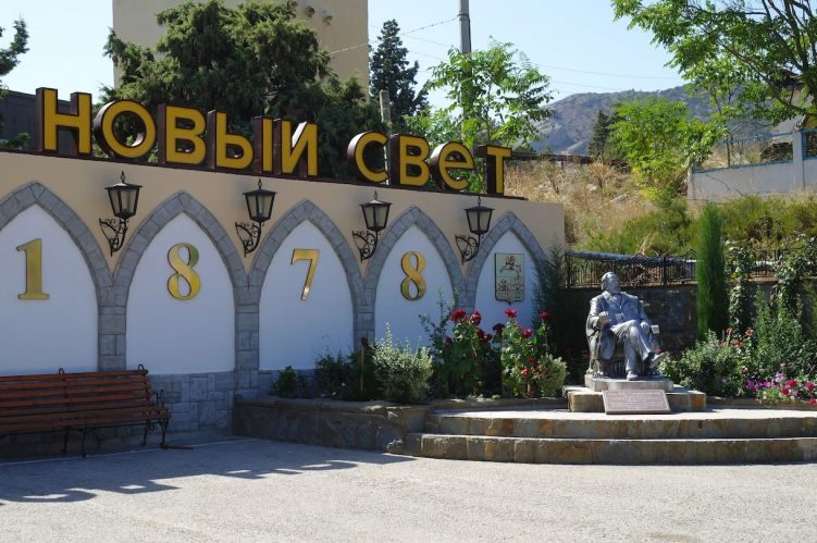 Крымский завод шампанских вин выставлен на реализацию