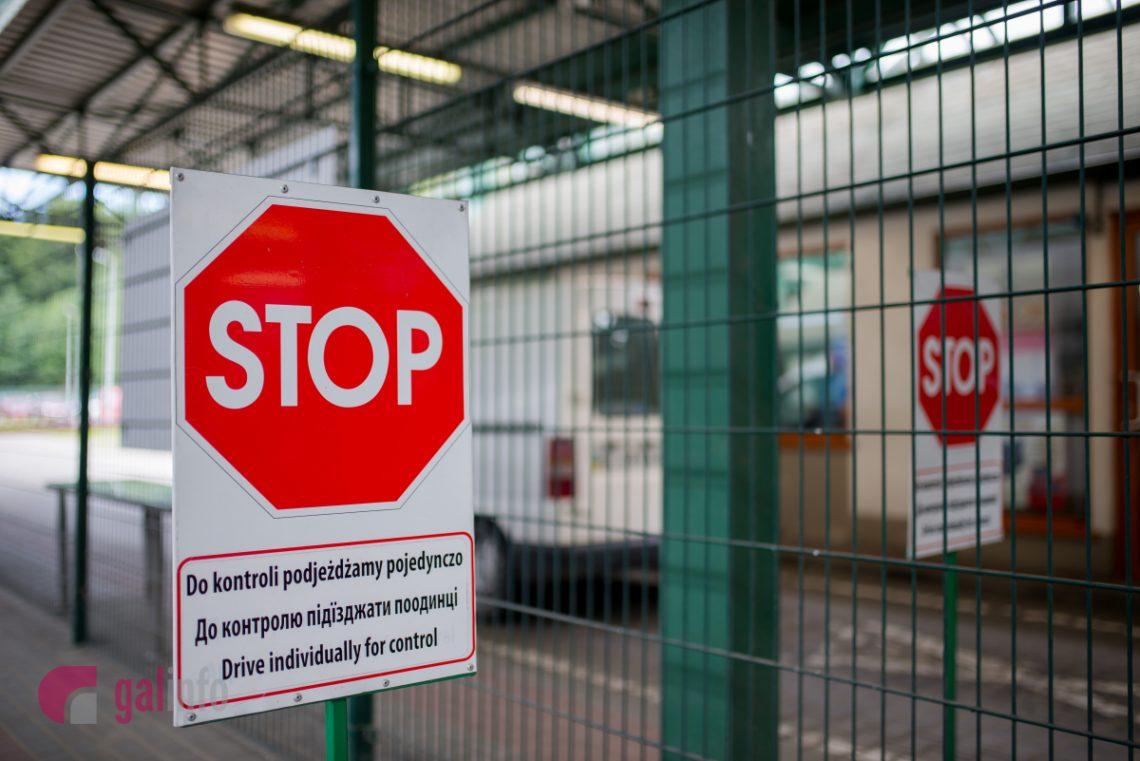 Групу митників поста «Смільниця» у Львівській області затримали під час отримання хабара співробітники СБУ і прокуратури.