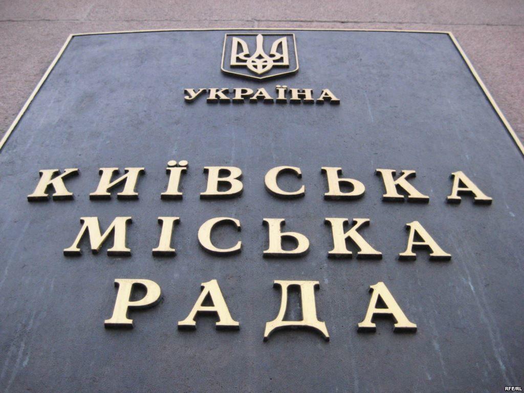УКличко просят Верховную Раду разрешить криптовалюты