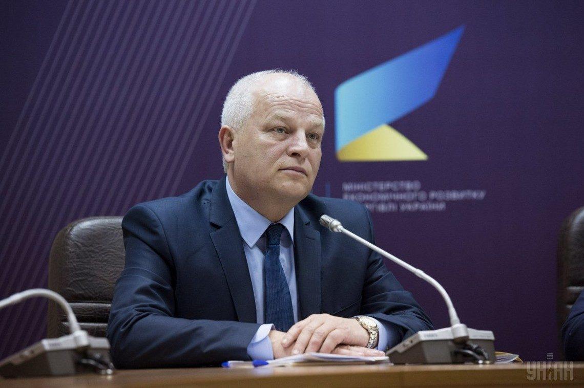 Кубив сказал о росте ВВП вУкраинском государстве