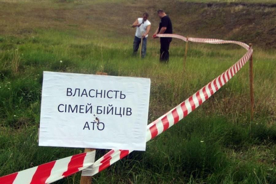 Запорізька прокуратура розслідує виділення земельних ділянок бійцям АТО натериторії кладовища