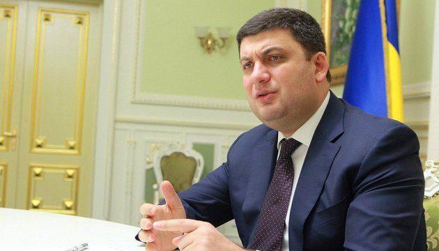 Вначале осени последующего 2018г «Укрзализныця» получит 30 новых локомоти ...