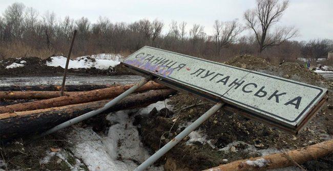Пропуск гражадн через «Станицу Луганскую» временно прекратят