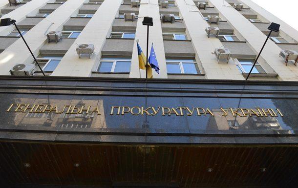Следствие по«вышкам Бойко» готовит материалы для снятия депутатской неприкосновенности,— ГПУ