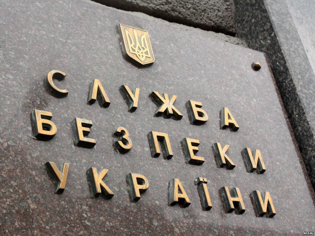СБУ проводит следственные действия вофисе Киевстара