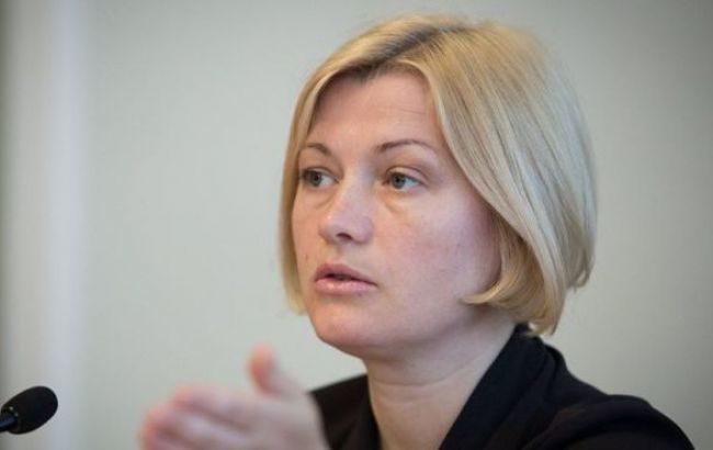 Вице-спикер Рады сообщила обувеличении количества украинских пленных вДонбассе