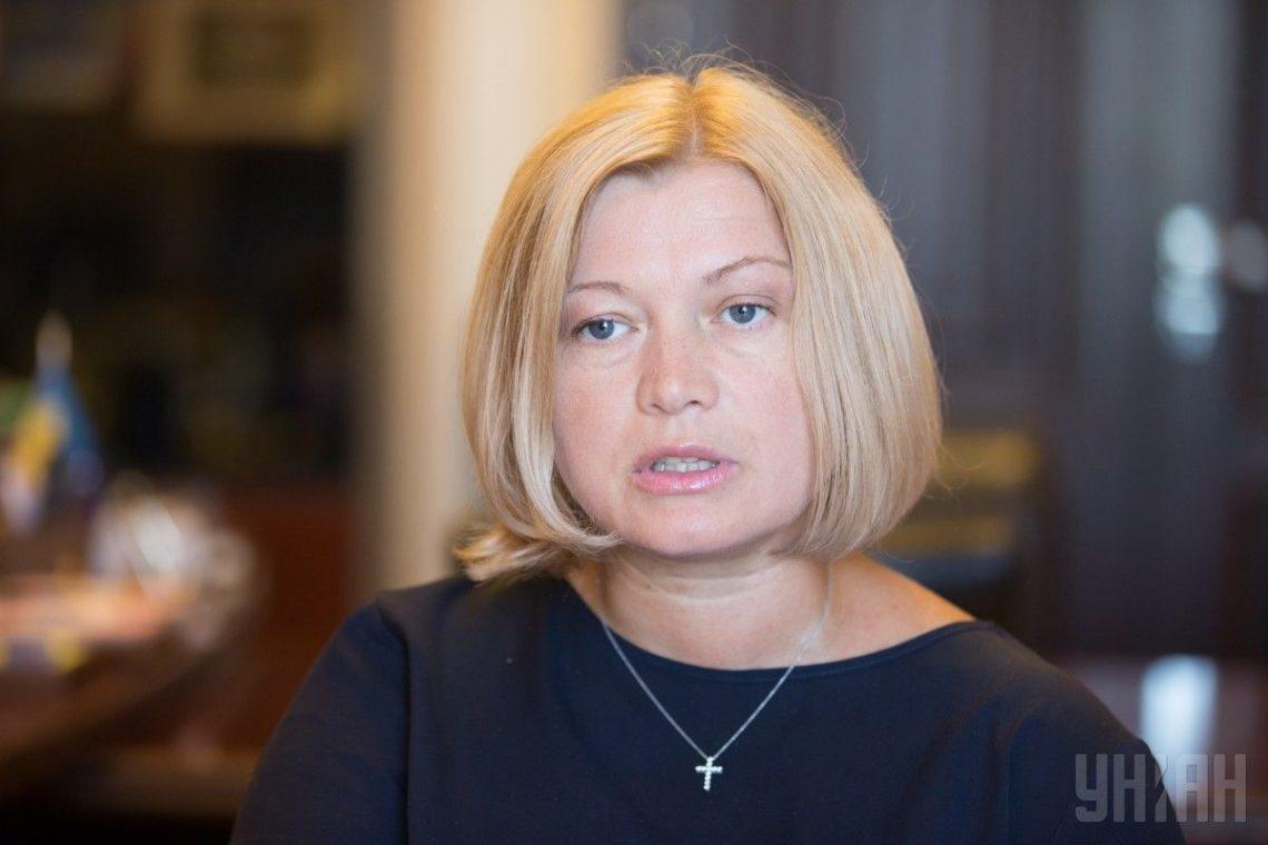 Цена, которую Москва должна платить заагрессию, будет только расти— Ирина Геращенко