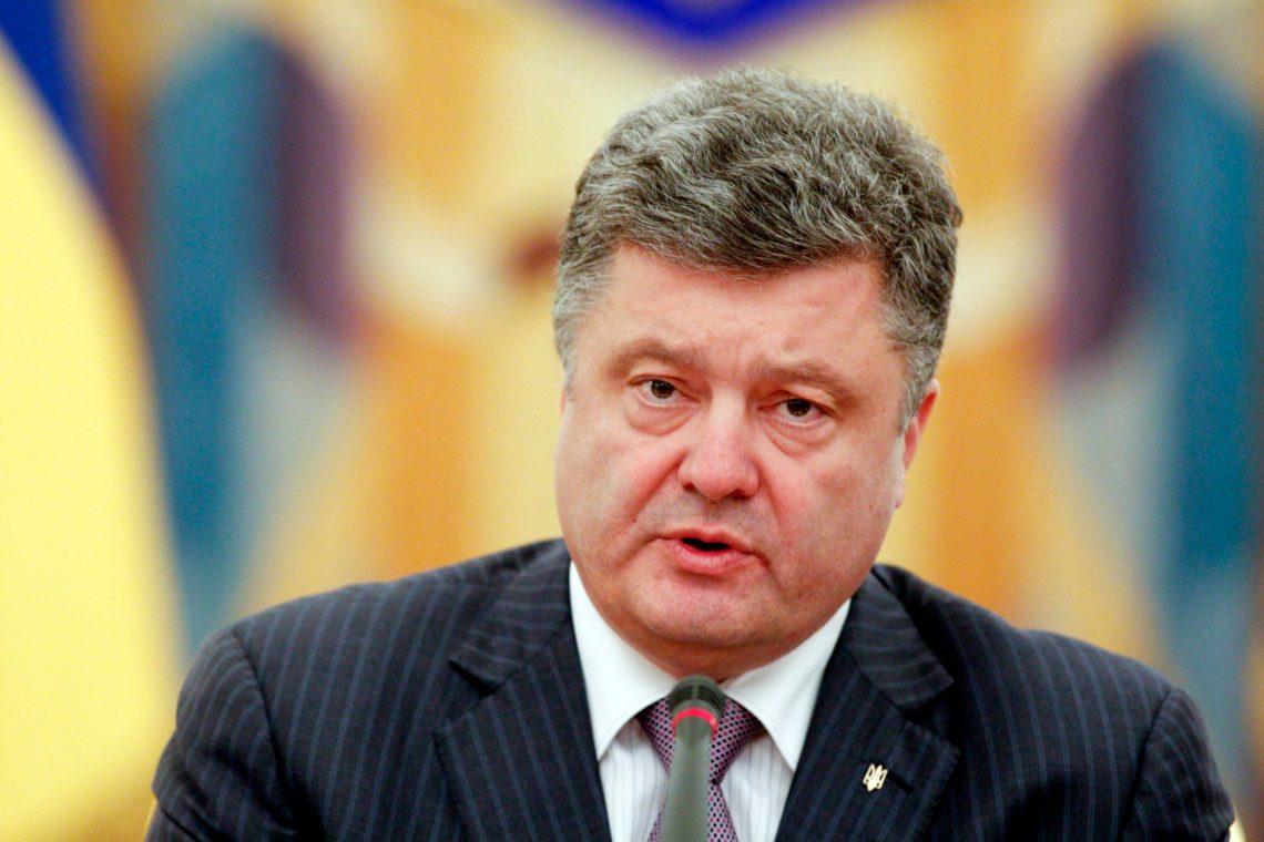 Порошенко анонсировал внесение вРаду законодательного проекта обАнтикоррупционном суде