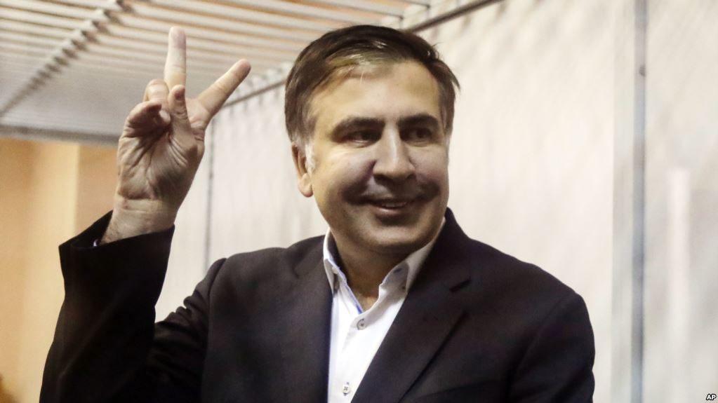 МЗС відхрестився від переговорів зГрузією про видачу Саакашвілі