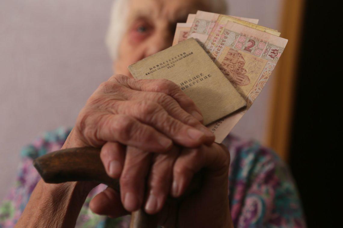 Когда получат пенсию за январь 2017 размер потребительской корзины алтайский край