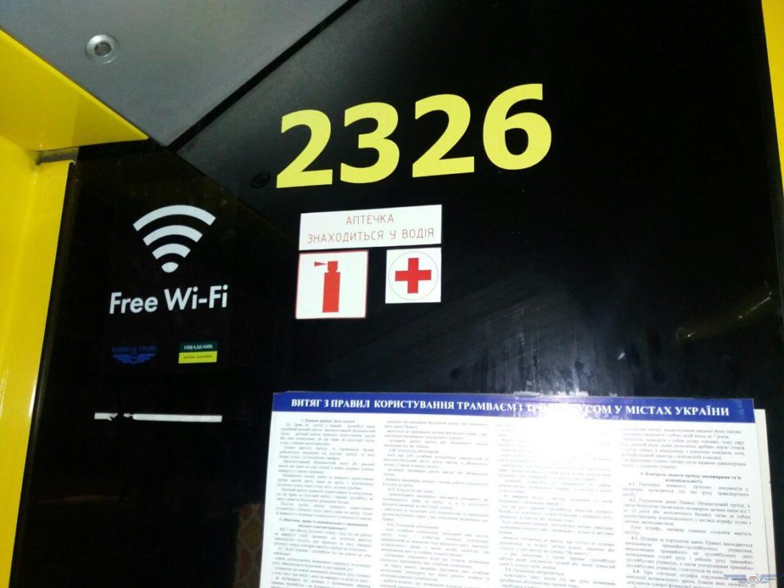 Доконца января вовсех автобусах итрамваях столицы Украины заработает Wi-Fi