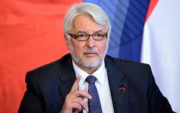 Руководитель МИД Польши: Оружие начнет поступать в Украинское государство