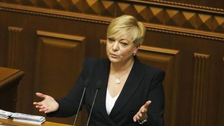 Тимошенко пополнила список тех, чьей отставки она требует