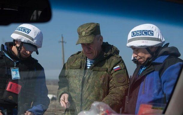 Русские офицеры изСЦКК вернулись изУкраины