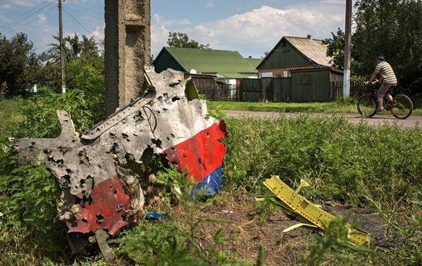 «Россия лжет»: в Англии поведали, кто ичем сбил самолет рейсам МН17