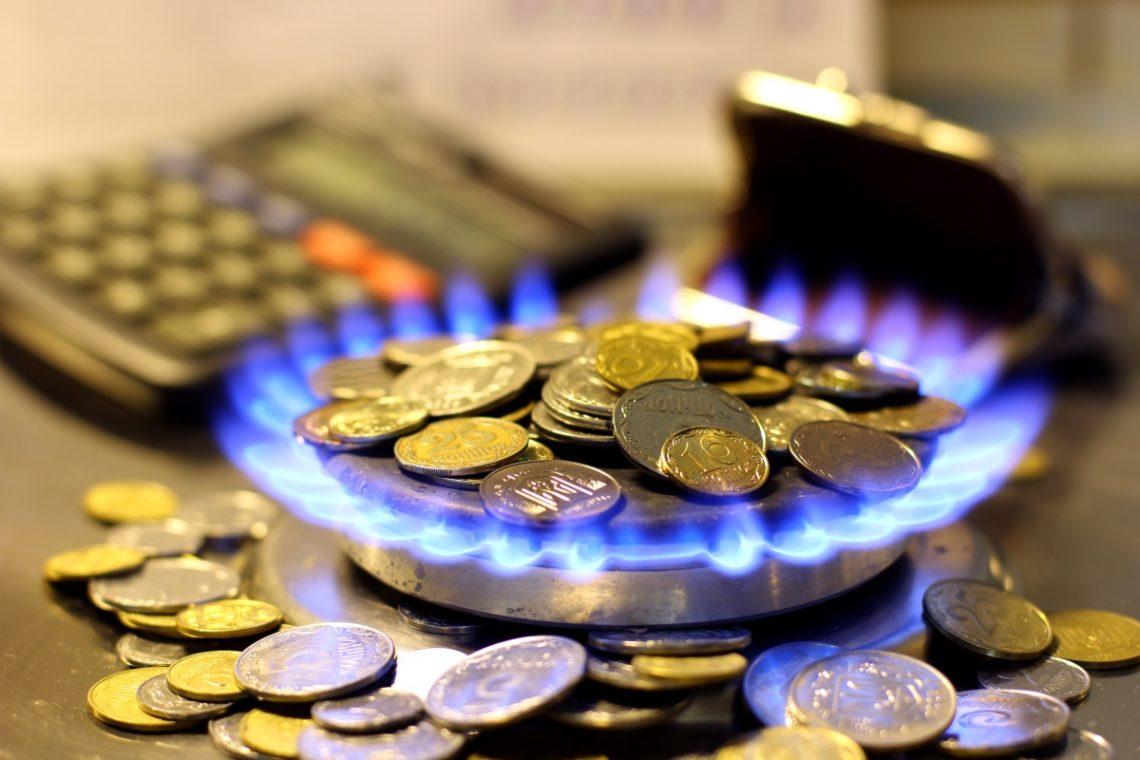 Вгосударстве Украина создали Фонд энергоэффективности