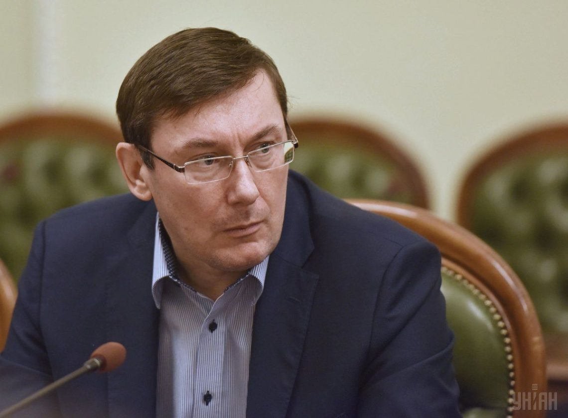 Минфин Данилюк потребовал отставки генерального прокурора Луценко