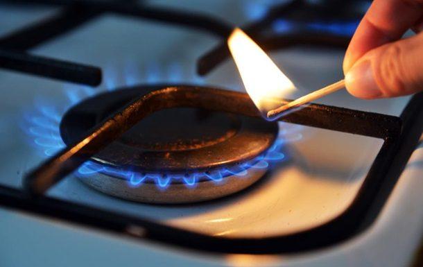 Суд Стокгольма решил, что Нафтогаз недолжен платить загаз ОРДЛО
