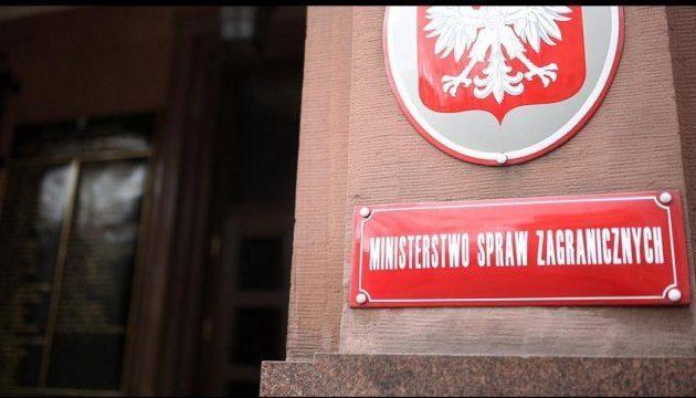 Слуцкий: Для возвращения русских офицеров вДонбасс нужно закончить провокаации