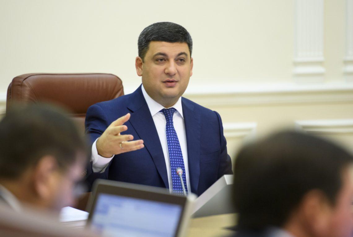 Джерело: Глава «Укроборонпрому» Романов подав у відставку