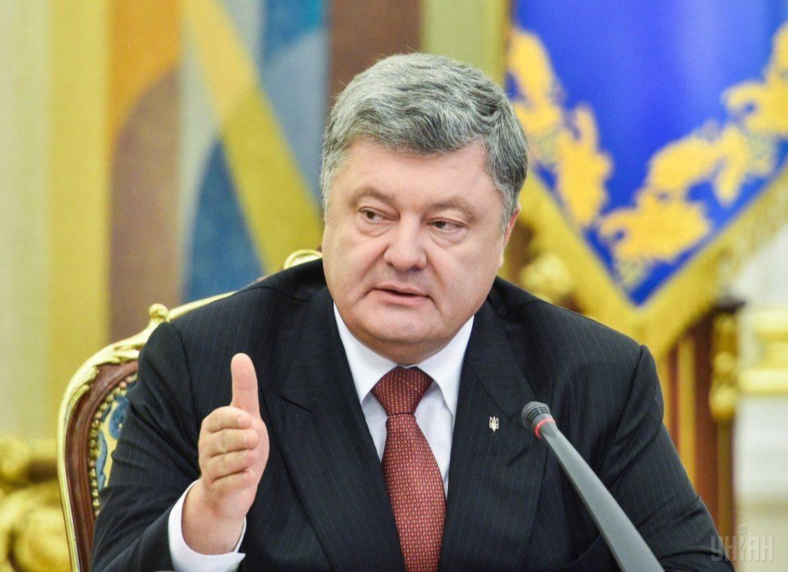 Порошенко підписав укази про ліквідацію місцевих судів і створення окружних