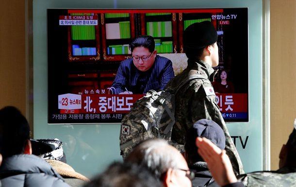 Лідер КНДР заявив про готовність до діалогу з Південною Кореєю