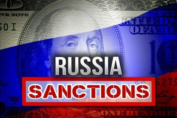 Новые санкции против рф 2018