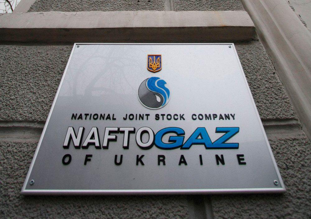 Нафтогаз у2017 році сплатив додержавного бюджету 106 млрд грн