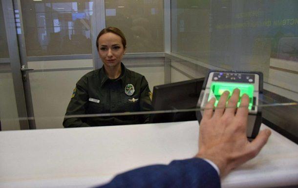 Биометрический контроль навъезде в государство Украину прошли уже 15,5 тысячи граждан России