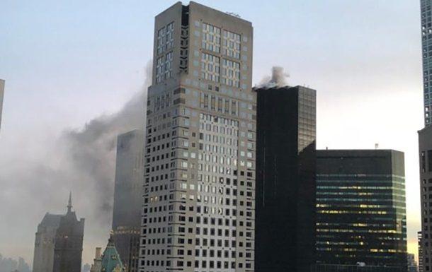 УНью-Йорку загорівся хмарочос Trump Tower— відео