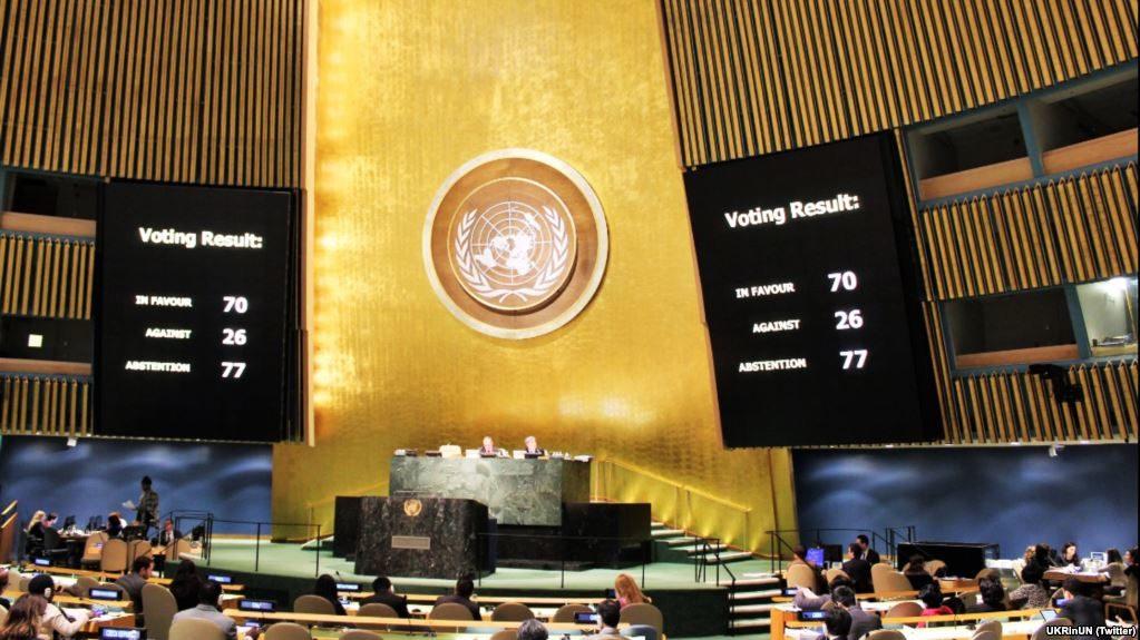 Посол України вООН пояснив, чому уРадбезі необговорюють повернення Криму
