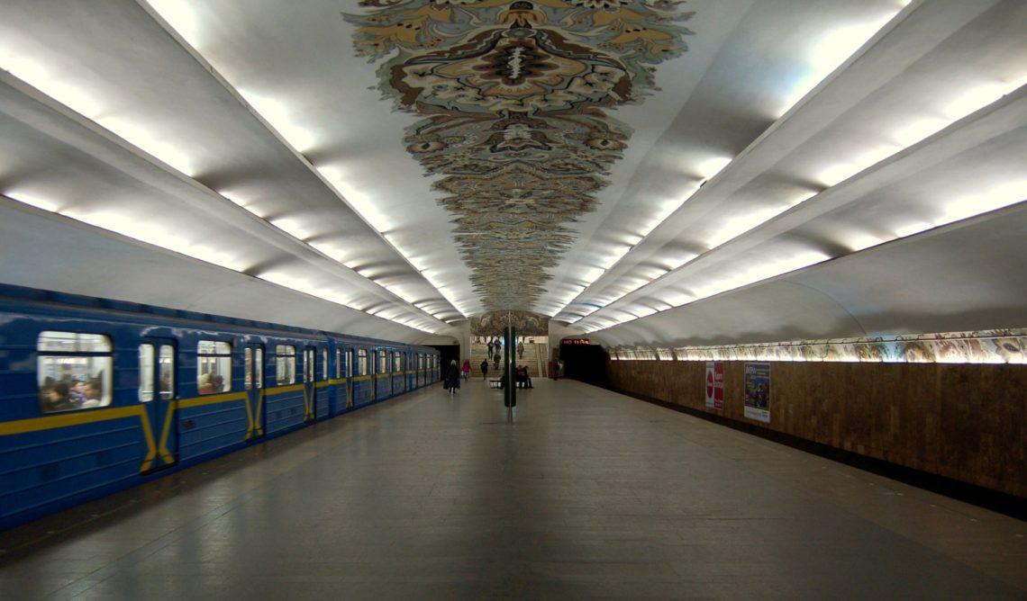 Киевский метрополитен в 2017г. перевез практически полмиллиарда человек