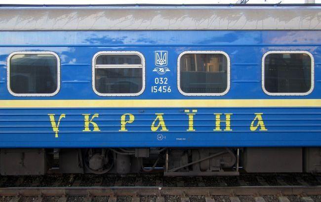 «Укрзализныця» изменит график курсирования одного поезда